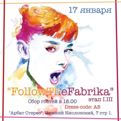 FollowTheFabrika