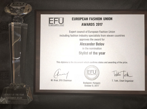 European Fashion Union состоялся в Будапеште