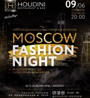MOSCOW FASHION NIGHT 9 июня в ресторане «HOUDINI»