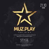 Премия «MUZ.PLAY. TOPPLAY»